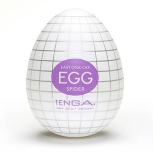 egg shaped vibrator