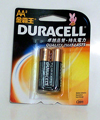 Duracell AA 2 Pack