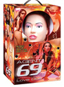 Agent 69 Blow Away Love Doll
